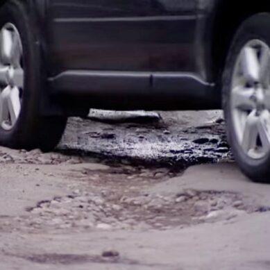 В Калининграде проведут ямочный ремонт на 14 городских дорогах