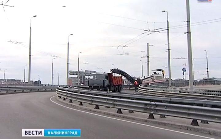 Второй эстакадный мост в Калининграде официально введен в эксплуатацию