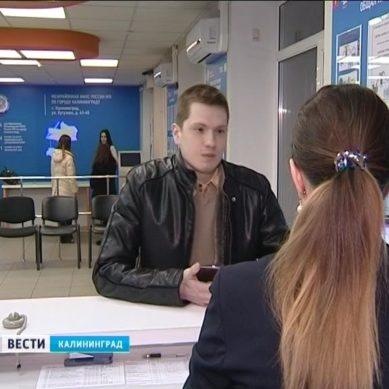 Министерство финансов Калининградской области предложило увеличить ставки налога на игорный бизнес