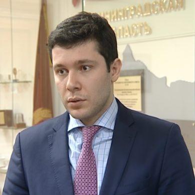 Алиханов выразил соболезнование родным и близким погибших в Магнитогорске
