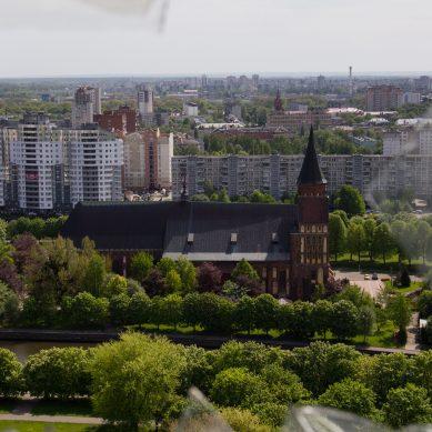 В Калининграде может появиться Музей толерантности