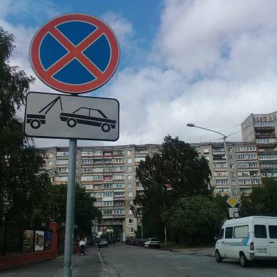В Калининграде запретят остановку у школы и детского сада