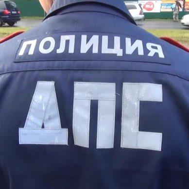 В Калининграде на проспекте Калинина произошло серьёзное ДТП