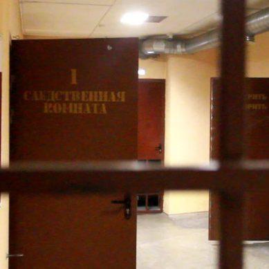 В Калининградской области перед судом предстанут двое сотрудников исправительной колонии