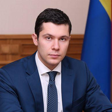 Поздравление губернатора Калининградской области Антона Алиханова с Днём Победы