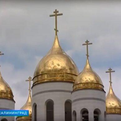 Калининградская епархия опубликовала расписание рождественских богослужений в храмах (СПИСОК)