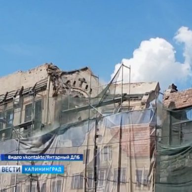 Движение на улице Фрунзе из-за разрушающейся Кройц-аптеки откроют только через 2 месяца