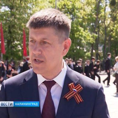 Глава горсовета Андрей Кропоткин отметил юбилей