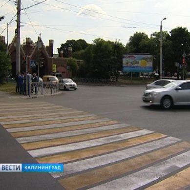В Калининграде отремонтируют 40 км дорог