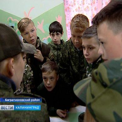 На территорииодного из лагерей области стартовала военно-патриотическая смена «Наследие»