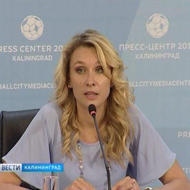 В совет директоров футбольной «Балтики» вошла министр спорта области Наталья Ищенко