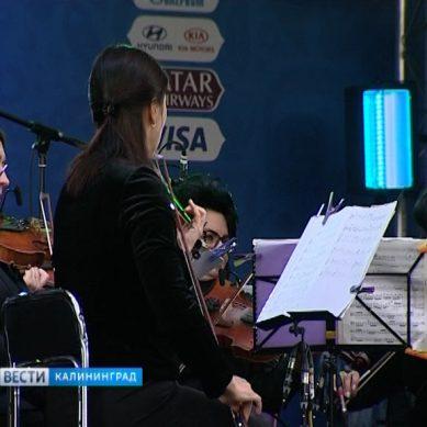 Над центром Калининграда сегодня разливалась классическая музыка