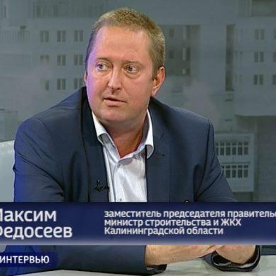 Максим Федосеев: «Цель проектов – создать для людей комфортное пространство»