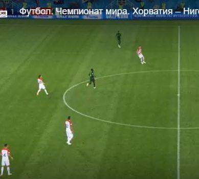 Хорватия открыла счёт в матче против Нигерии