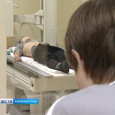 Новые рентген-аппараты установили в двух больницах Пионерского и Немана