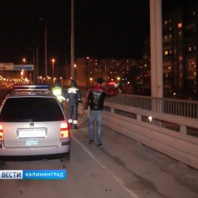 Пьяный калининградец «заминировал» городские мосты