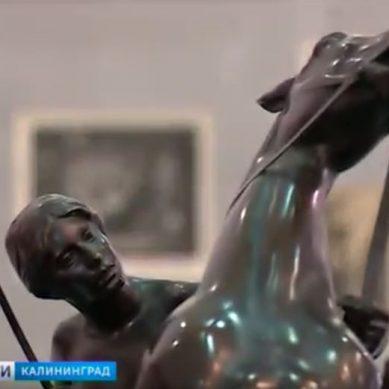 Музей изобразительных искусств переехал на Ленинский проспект