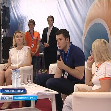 Алиханов посетил «Балтийский Артек»