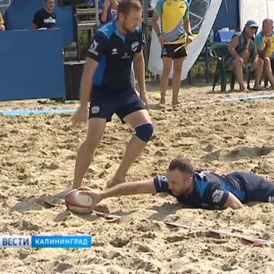 Несколько сотен атлетов приняли участие в первых Балтийских пляжных играх
