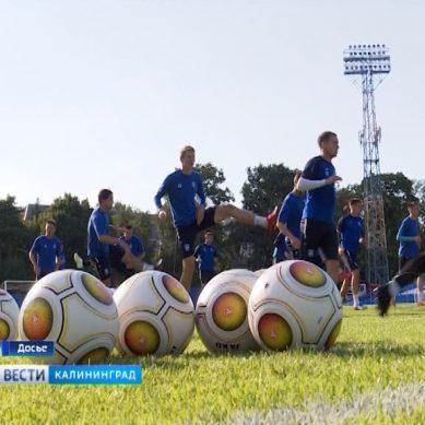 ФК «Балтика» не прошла лицензирование из-за долгов