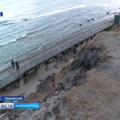 В Пионерском активно укрепляют берег