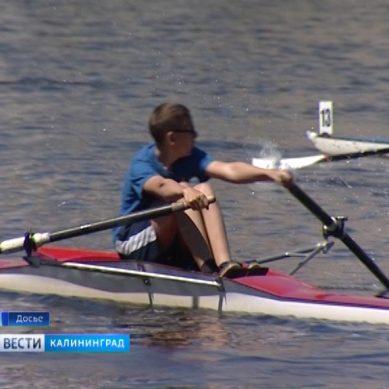 Калининградские гребцы завоевали золотые медали первенства России