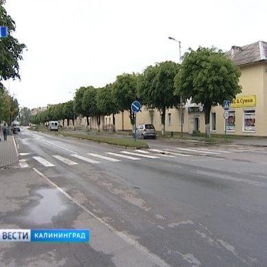В Светлом появились новые пешеходные дорожки