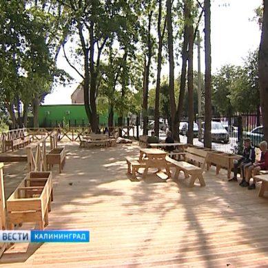В Багратионовском районе появятся новые дороги, современное уличное освещение и зоны отдыха
