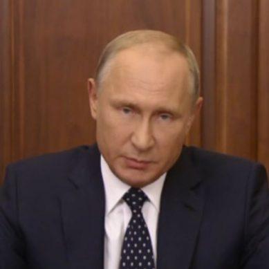 Полный текст обращения президента Владимира Путина по поводу пенсионных изменений в России