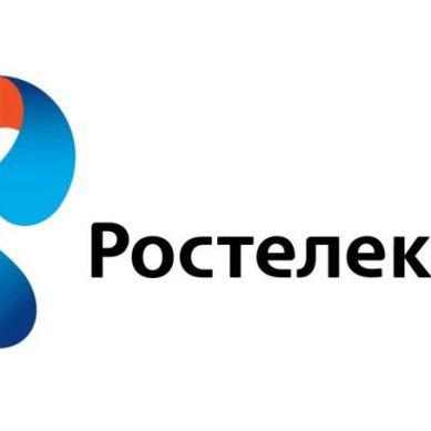 «Ростелеком» и «Медиа Альянс» представят российским зрителям лучшие фильмы и сериалы Star Media