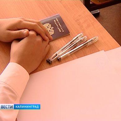 В Москве подвели итоги годового сотрудничества с образовательными учреждениями региона