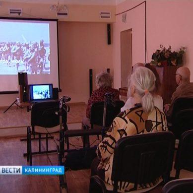 Завершилась неделя ретроспективных фильмов, которые показывали для постояльцев Дома ветеранов