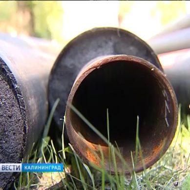 В Калининграде без горячей воды остались жители более, чем 40 улиц