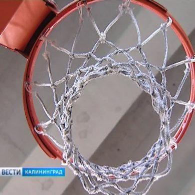 Калининградские спортсмены начали подготовку к региональному соревнованию по уличному баскетболу
