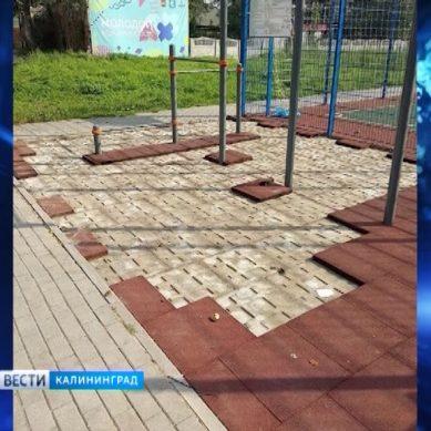 Восстановление спортплощадки на Минусинской потребует свыше 1 млн рублей