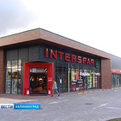 На Сельме открылся новый InterSPAR
