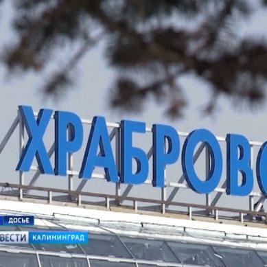 Весенние авиарейсы из Калининграда в Париж отменяются