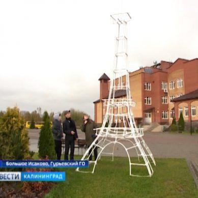 Ученики «Школы будущего» создали миниатюрную Эйфелеву башню