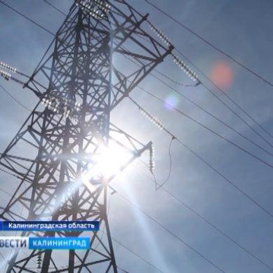 Из-за испытаний Прегольской ТЭС в Калининграде возможны перебои с электричеством