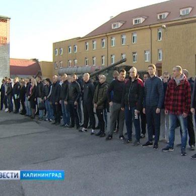 Гусевский городской округ признан лучшим в организации призыва в армию