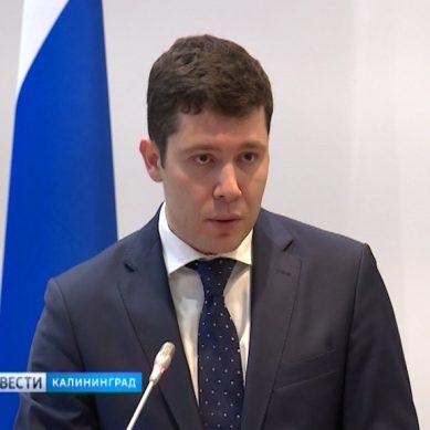 Алиханов хочет переселить правительство в Дом Советов уже в 2021 году