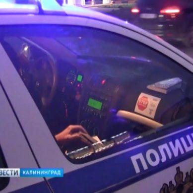 В Калининграде при детях муж избил жену за плохую уборку