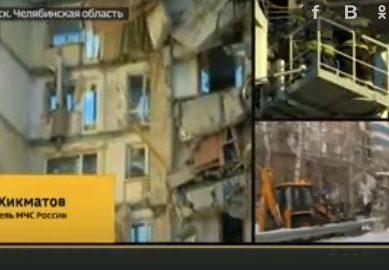 Путин приехал в Магнитогорск, где ночью произошёл взрыв в жилом доме