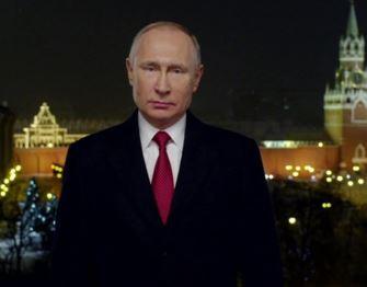 Новогоднее обращение президента России Владимир Путина