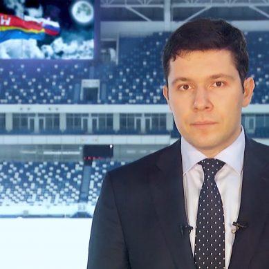Новогоднее поздравление губернатора Калининградской области Антона Алиханова