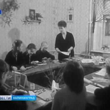 Российской системе дополнительного образования исполнилось 100 лет