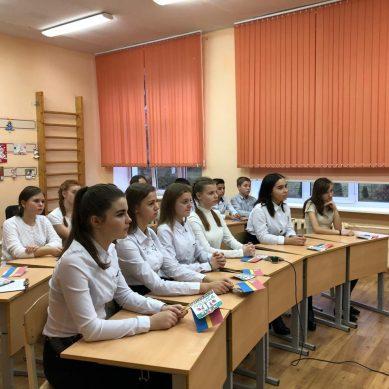 Ученики гурьевской школы с помощью digital-технологий участвуют в едином уроке