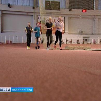 Сборная Калининградской области по лёгкой атлетике готовится к первенству СЗФО