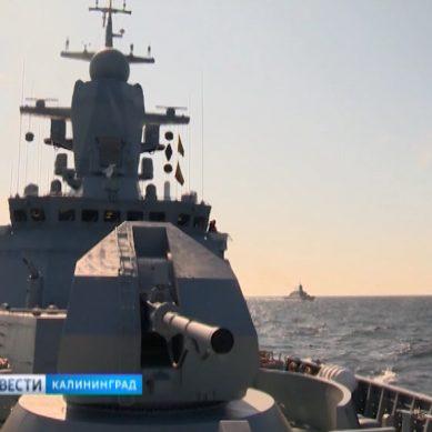 Морякам-балтийцам предстоит выполнять задачи в удалённых районах Мирового океана
