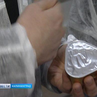 В Калининградской области начали производство фуа-гра